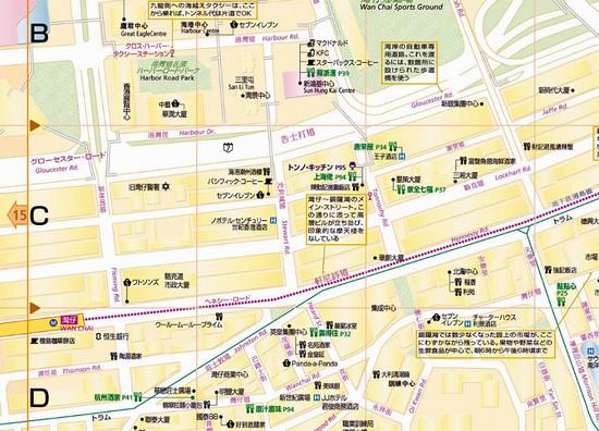 Hinabe_hongkong_2