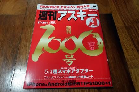 Dsc07272001_2