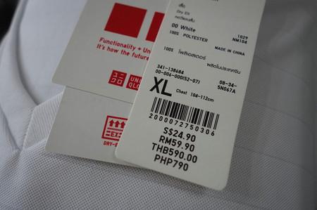 Dsc08320002