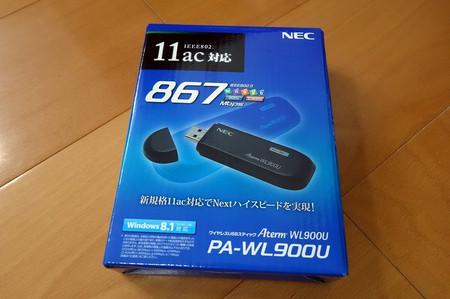 Dsc08545001