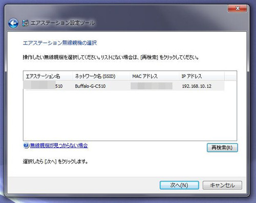Relay_wifi1