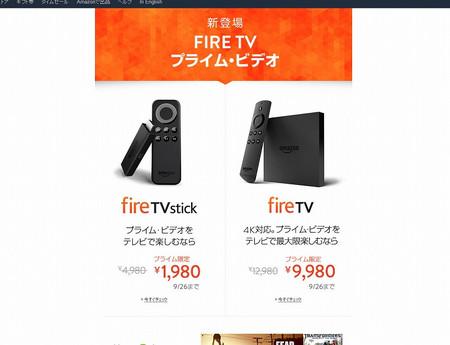 Fire_tv