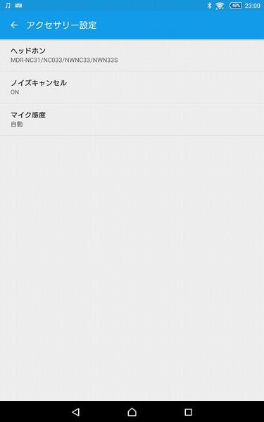 Screenshot_20151024230037