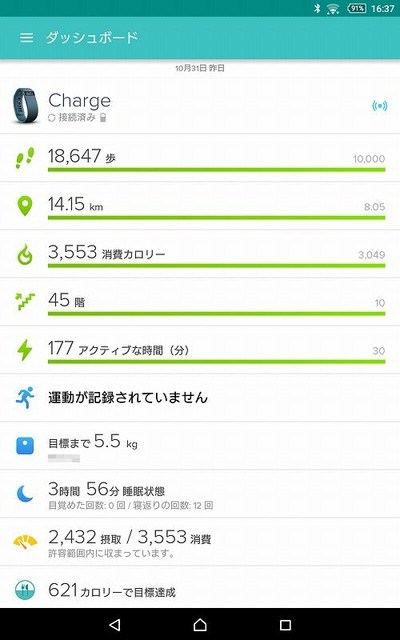 Screenshot_20151101163722