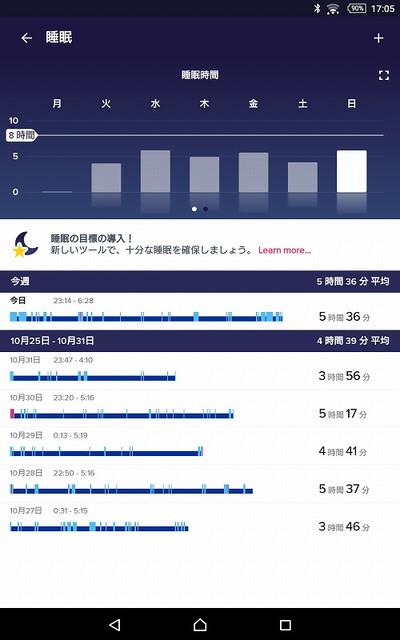 Screenshot_20151101170600