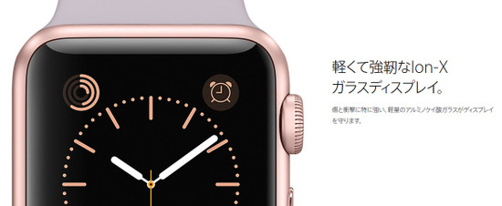 Apple_watch_ionx