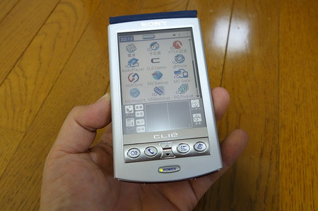 Dsc03290001