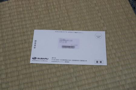 Dsc04610001