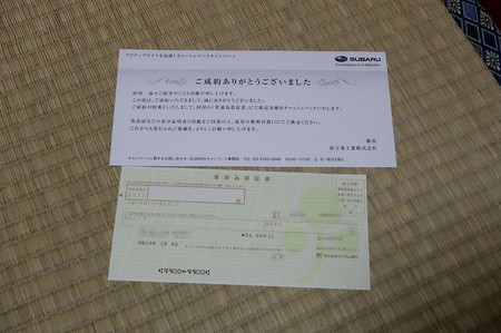 Dsc04611001