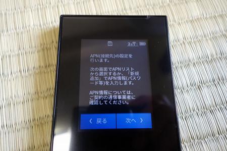Dsc04719001
