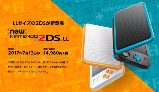 2ds_ll