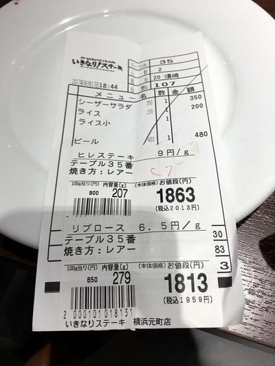 Img_7083001