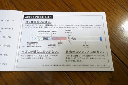 Dsc07408001