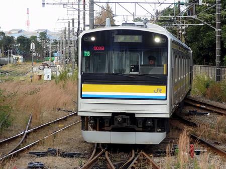 Dsc00833001