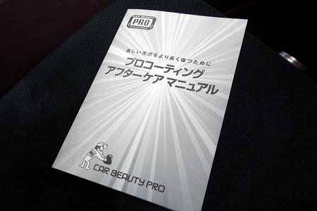 Dsc00662001
