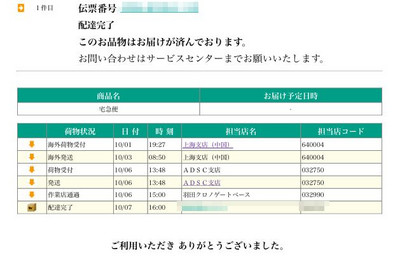 Img_55722