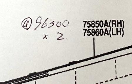 Sfm01327002