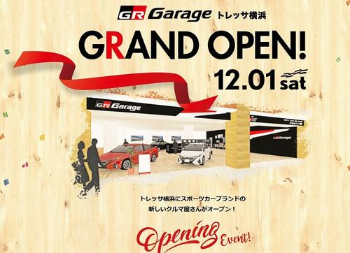 Gr_garage_yokohama