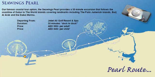 Seawings_pearl_route