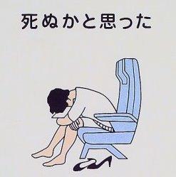 Shinukato1