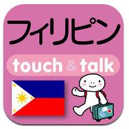 Pilippines_touchtalk